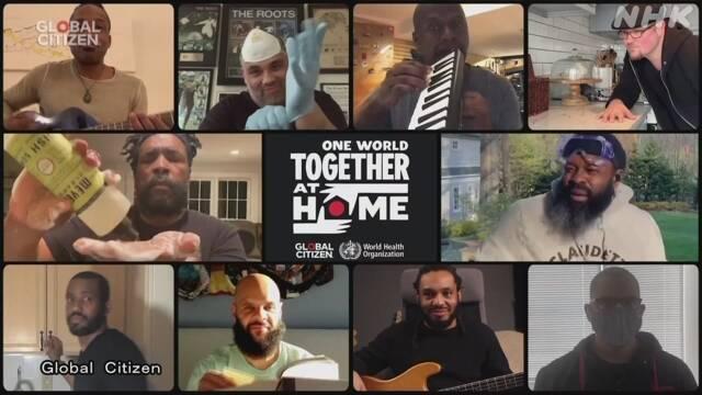 歴史的チャリティ番組『One World: Together at Home』を観た感想