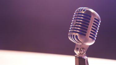 【音声配信】Podcastの審査って厳しいの?結果は・・・