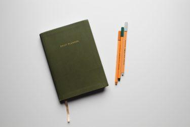日記をつける効果は?長く続けるコツは?8年間続けてわかったこと